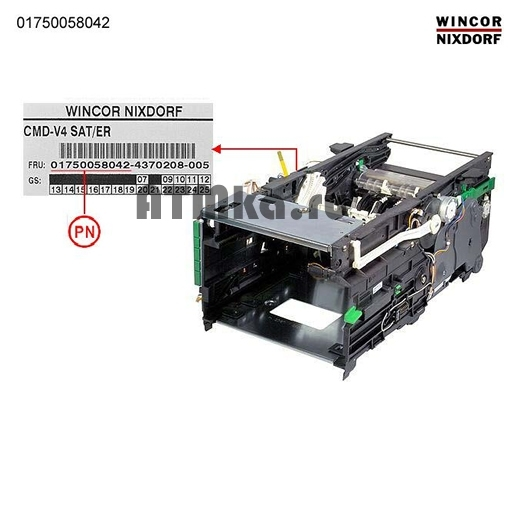 WINCOR CMD-V4 stacker module without single reject