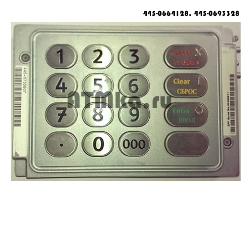 Криптоклавиатура NCR EPP для 66XX (usb) (EPP-U P US 2 ASSY)